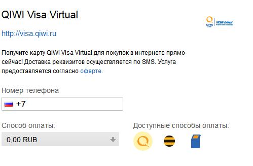 Киви кошелек — регистрация и вход в Visa QIWI Wallet через ...