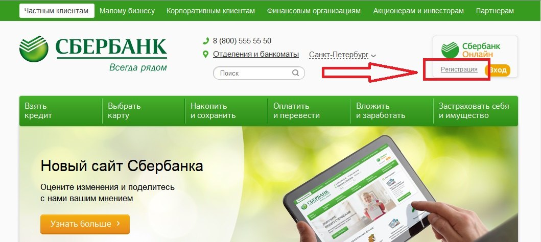 /uploads/2015/03/sberbank_2.jpg