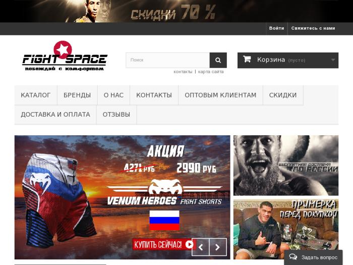 http://fight-space.ru/