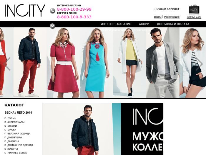 Incity Каталог Одежды