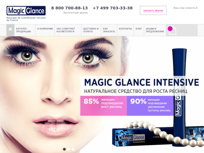 http://magic-glance.com/