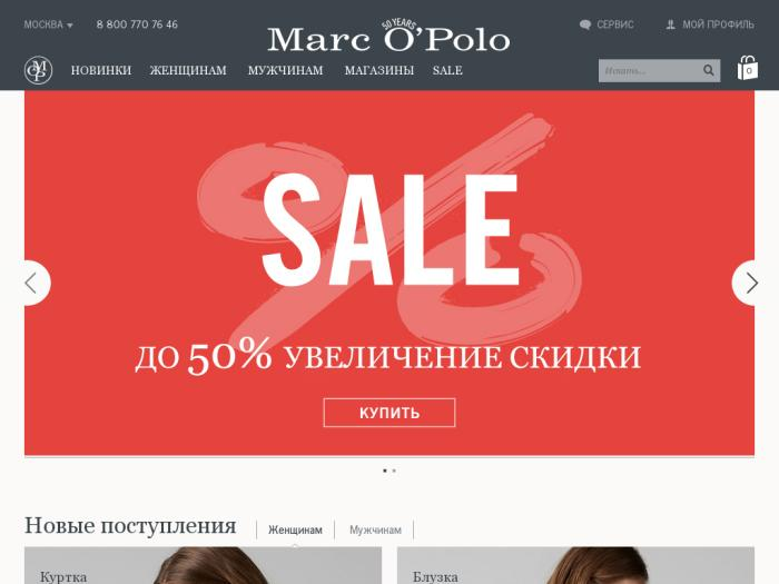 https://marc-o-polo.ru/