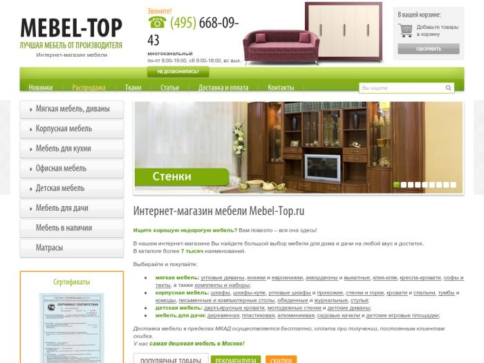 http://www.mebel-top.ru/