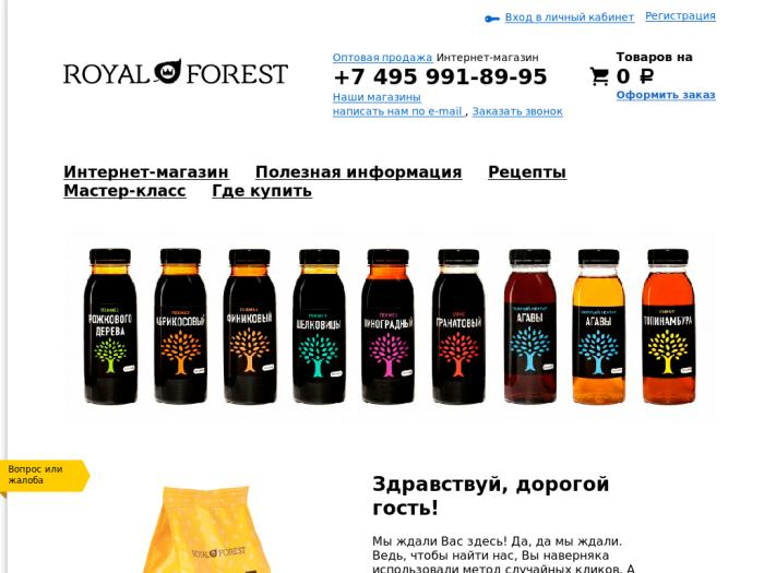 http://royal-forest.org/