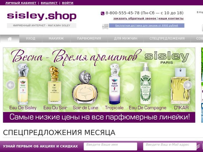 sisley s market niche