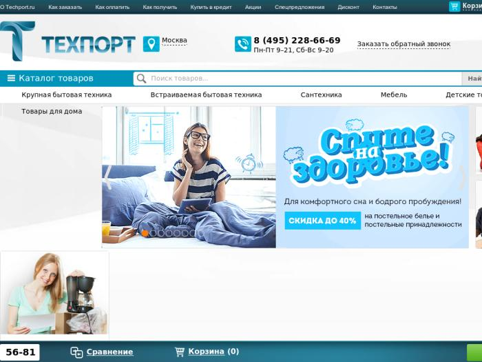 http://www.techport.ru/