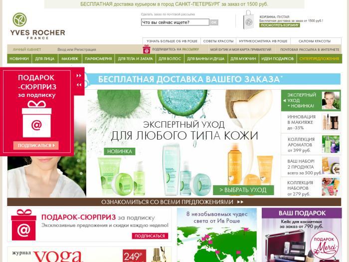 http://yves-rocher.ru/