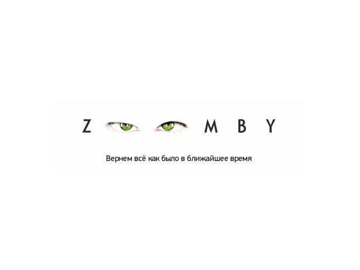 http://www.zoomby.ru/